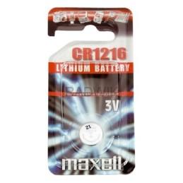 Pile de qualité CR1216